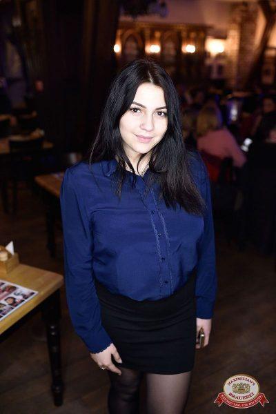 «Танцуй в стиле Диско» от «Авторадио», 15 февраля 2019 - Ресторан «Максимилианс» Уфа - 42