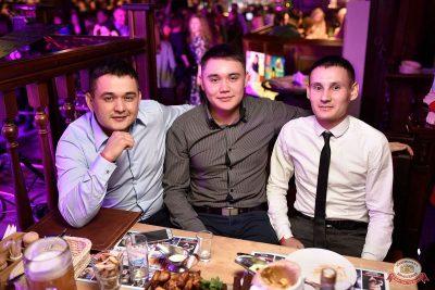 «Танцуй в стиле Диско» от «Авторадио», 15 февраля 2019 - Ресторан «Максимилианс» Уфа - 46