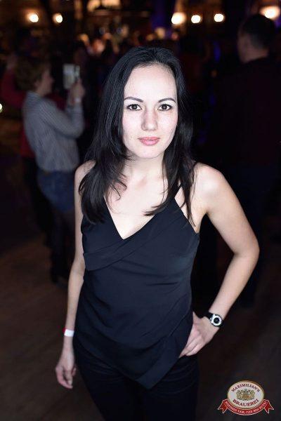 «Танцуй в стиле Диско» от «Авторадио», 15 февраля 2019 - Ресторан «Максимилианс» Уфа - 49