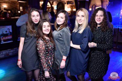 «Танцуй в стиле Диско» от «Авторадио», 15 февраля 2019 - Ресторан «Максимилианс» Уфа - 50