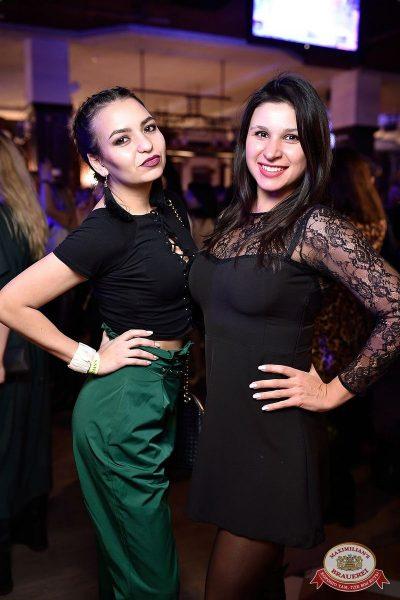 «Танцуй в стиле Диско» от «Авторадио», 15 февраля 2019 - Ресторан «Максимилианс» Уфа - 52