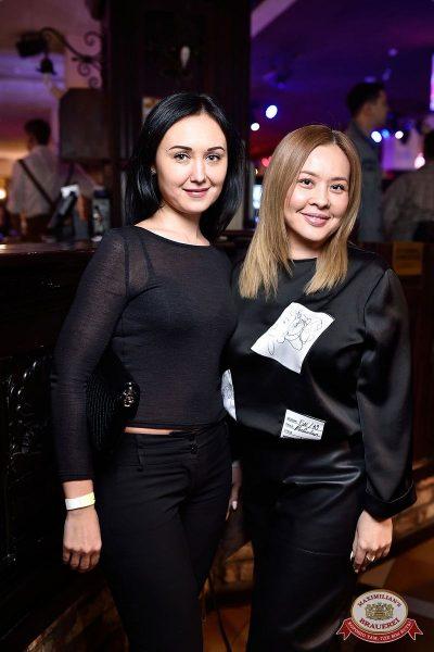 «Танцуй в стиле Диско» от «Авторадио», 15 февраля 2019 - Ресторан «Максимилианс» Уфа - 54