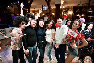 «Танцуй в стиле Диско» от «Авторадио», 15 февраля 2019 - Ресторан «Максимилианс» Уфа - 6