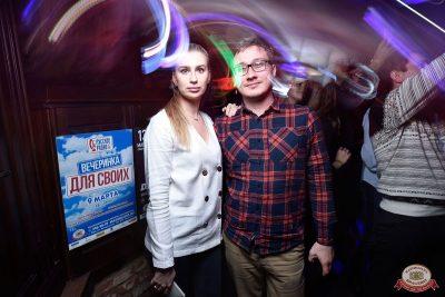 Linda, 26 февраля 2019 - Ресторан «Максимилианс» Уфа - 19