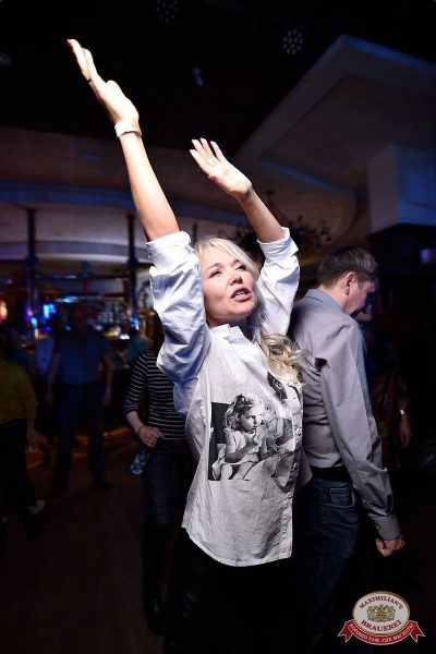Linda, 26 февраля 2019 - Ресторан «Максимилианс» Уфа - 20
