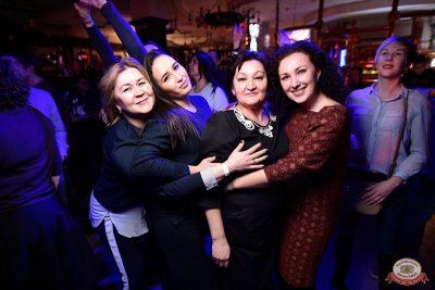 Linda, 26 февраля 2019 - Ресторан «Максимилианс» Уфа - 24