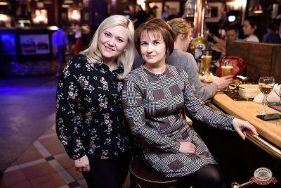 Linda, 26 февраля 2019 - Ресторан «Максимилианс» Уфа - 32