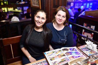 Linda, 26 февраля 2019 - Ресторан «Максимилианс» Уфа - 35