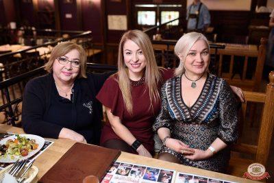 Linda, 26 февраля 2019 - Ресторан «Максимилианс» Уфа - 37