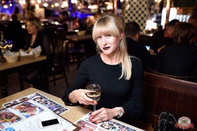 Linda, 26 февраля 2019 - Ресторан «Максимилианс» Уфа - 39