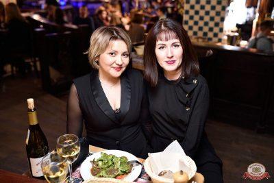 Linda, 26 февраля 2019 - Ресторан «Максимилианс» Уфа - 40