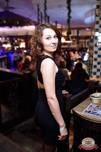 Linda, 26 февраля 2019 - Ресторан «Максимилианс» Уфа - 41