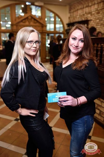 Linda, 26 февраля 2019 - Ресторан «Максимилианс» Уфа - 44
