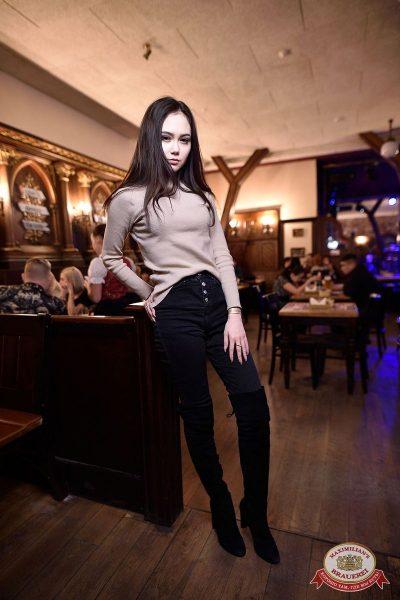Linda, 26 февраля 2019 - Ресторан «Максимилианс» Уфа - 48
