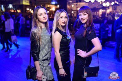Linda, 26 февраля 2019 - Ресторан «Максимилианс» Уфа - 51