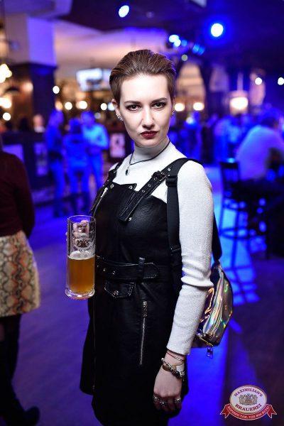 Linda, 26 февраля 2019 - Ресторан «Максимилианс» Уфа - 54