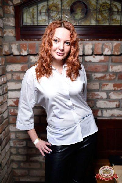 Linda, 26 февраля 2019 - Ресторан «Максимилианс» Уфа - 58