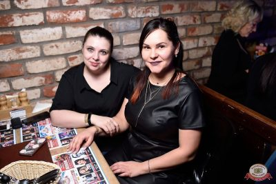 Linda, 26 февраля 2019 - Ресторан «Максимилианс» Уфа - 59