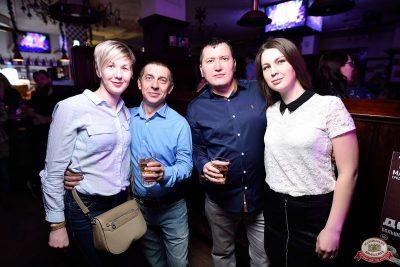 Linda, 26 февраля 2019 - Ресторан «Максимилианс» Уфа - 60