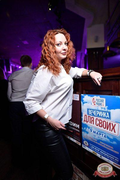 Linda, 26 февраля 2019 - Ресторан «Максимилианс» Уфа - 62