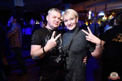 Linda, 26 февраля 2019 - Ресторан «Максимилианс» Уфа - 65