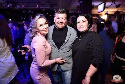 Linda, 26 февраля 2019 - Ресторан «Максимилианс» Уфа - 66
