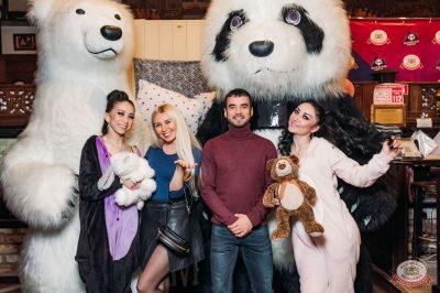 «Дыхание ночи»: «Teddy bear party», 2 марта 2019 - Ресторан «Максимилианс» Уфа - 1