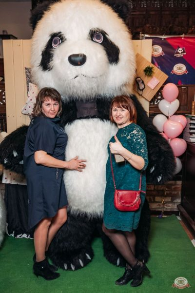 «Дыхание ночи»: «Teddy bear party», 2 марта 2019 - Ресторан «Максимилианс» Уфа - 15