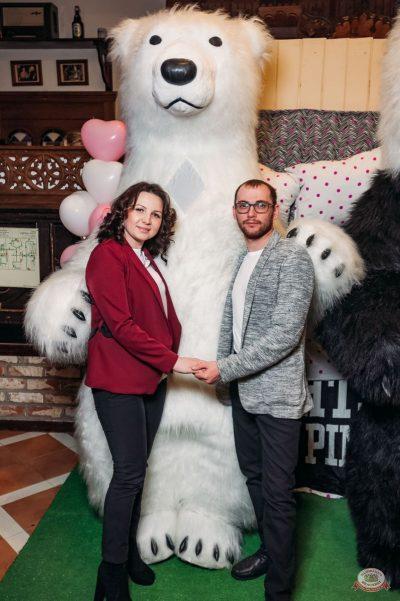«Дыхание ночи»: «Teddy bear party», 2 марта 2019 - Ресторан «Максимилианс» Уфа - 17
