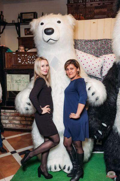 «Дыхание ночи»: «Teddy bear party», 2 марта 2019 - Ресторан «Максимилианс» Уфа - 18
