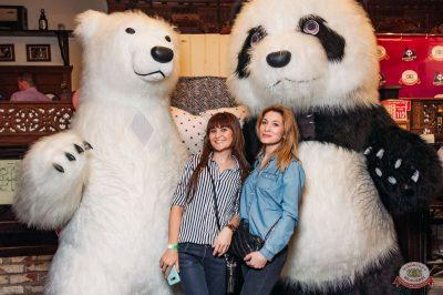 «Дыхание ночи»: «Teddy bear party», 2 марта 2019 - Ресторан «Максимилианс» Уфа - 20