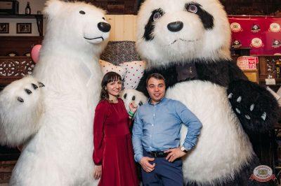 «Дыхание ночи»: «Teddy bear party», 2 марта 2019 - Ресторан «Максимилианс» Уфа - 21