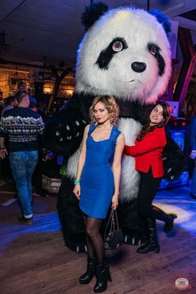 «Дыхание ночи»: «Teddy bear party», 2 марта 2019 - Ресторан «Максимилианс» Уфа - 27