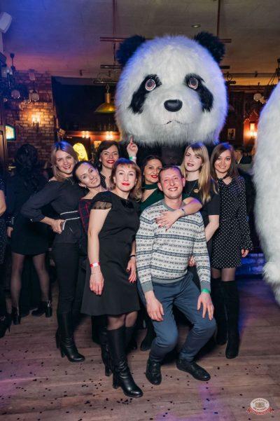 «Дыхание ночи»: «Teddy bear party», 2 марта 2019 - Ресторан «Максимилианс» Уфа - 28