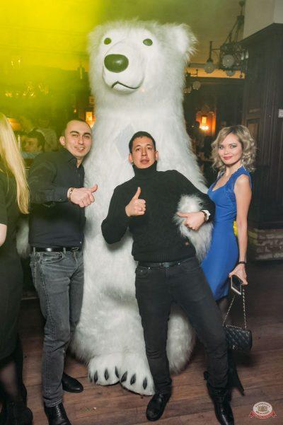 «Дыхание ночи»: «Teddy bear party», 2 марта 2019 - Ресторан «Максимилианс» Уфа - 29