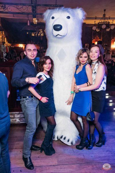 «Дыхание ночи»: «Teddy bear party», 2 марта 2019 - Ресторан «Максимилианс» Уфа - 31