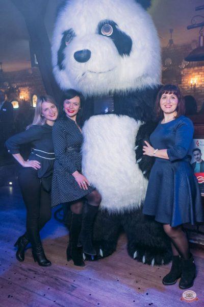 «Дыхание ночи»: «Teddy bear party», 2 марта 2019 - Ресторан «Максимилианс» Уфа - 32