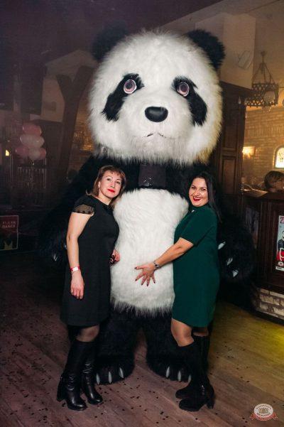 «Дыхание ночи»: «Teddy bear party», 2 марта 2019 - Ресторан «Максимилианс» Уфа - 35