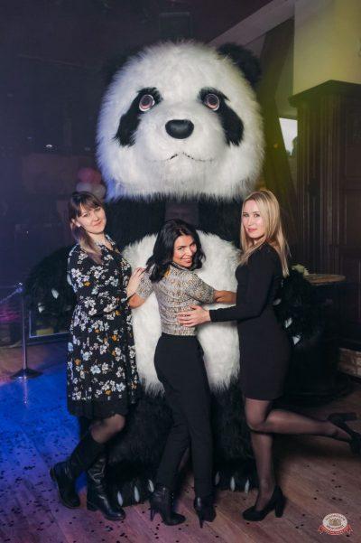 «Дыхание ночи»: «Teddy bear party», 2 марта 2019 - Ресторан «Максимилианс» Уфа - 36