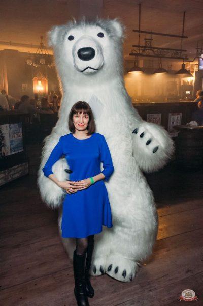 «Дыхание ночи»: «Teddy bear party», 2 марта 2019 - Ресторан «Максимилианс» Уфа - 38