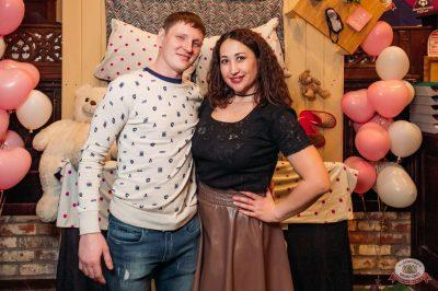 «Дыхание ночи»: «Teddy bear party», 2 марта 2019 - Ресторан «Максимилианс» Уфа - 4