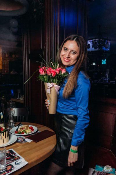 «Дыхание ночи»: «Teddy bear party», 2 марта 2019 - Ресторан «Максимилианс» Уфа - 41