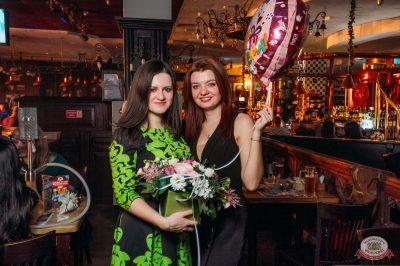 «Дыхание ночи»: «Teddy bear party», 2 марта 2019 - Ресторан «Максимилианс» Уфа - 46