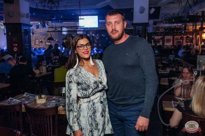 «Дыхание ночи»: «Teddy bear party», 2 марта 2019 - Ресторан «Максимилианс» Уфа - 48