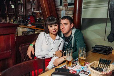 «Дыхание ночи»: «Teddy bear party», 2 марта 2019 - Ресторан «Максимилианс» Уфа - 50