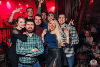 «Дыхание ночи»: «Teddy bear party», 2 марта 2019 - Ресторан «Максимилианс» Уфа - 52