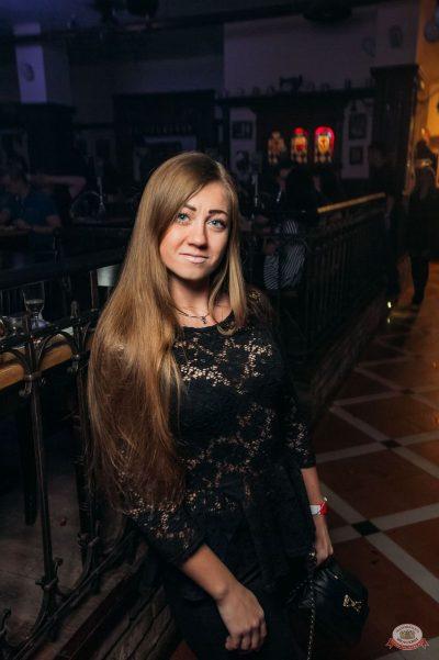 «Дыхание ночи»: «Teddy bear party», 2 марта 2019 - Ресторан «Максимилианс» Уфа - 58