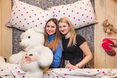 «Дыхание ночи»: «Teddy bear party», 2 марта 2019 - Ресторан «Максимилианс» Уфа - 9
