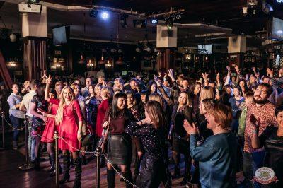 Вечеринка «Русского Радио» «Для своих», 9 марта 2019 - Ресторан «Максимилианс» Уфа - 20