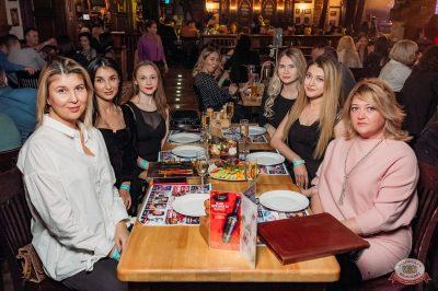 Вечеринка «Русского Радио» «Для своих», 9 марта 2019 - Ресторан «Максимилианс» Уфа - 28